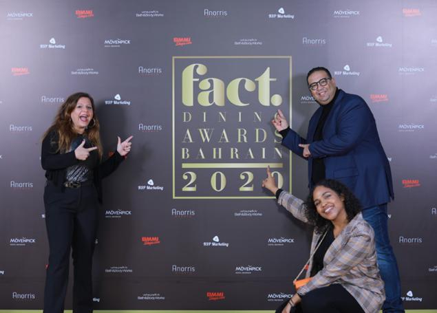 2020 BAHRAIN WINNERS REVEALED!