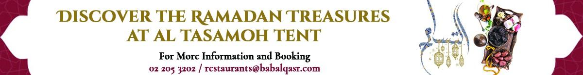 Bab Al Qasr