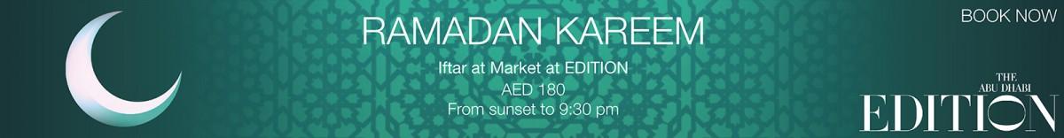 The Edition Hotel – Ramadan