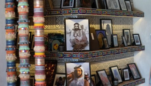 CREATIVE MIX: KULTURE HOUSE DUBAI
