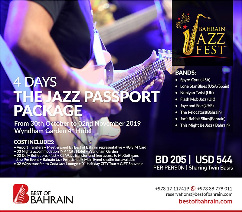 Bahrain Jazz Fest – 1