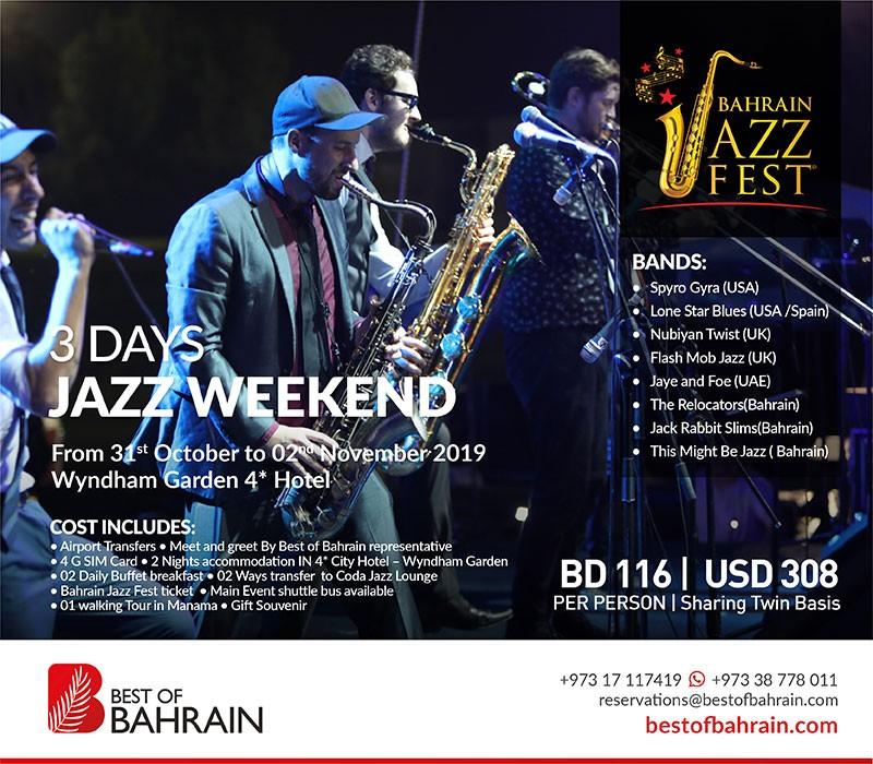 Bahrain Jazz Fest – 2