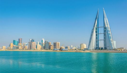 20 FOR 2020: BAHRAIN BUCKET LIST