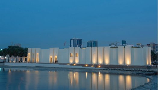 FEBRUARY CULTURAL HAPPENINGS IN BAHRAIN