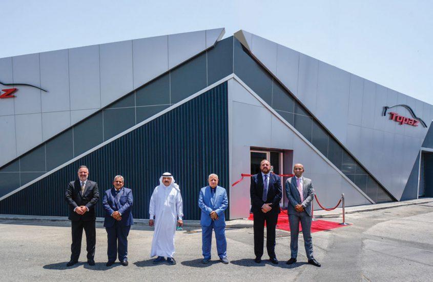 WORLD FIRST FOR BAHRAIN